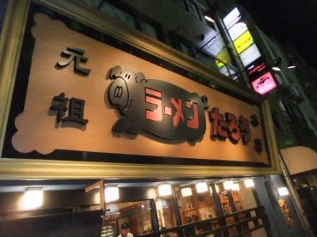 2011_01030048.jpg