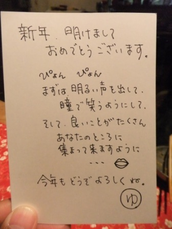 2011_01040062.jpg