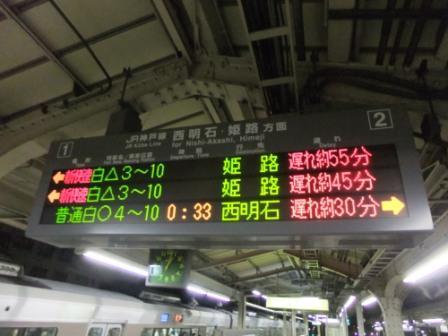 2011_01040077.jpg