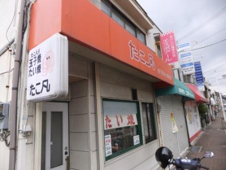 2011_01050126.jpg