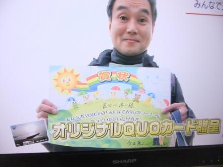 2011_01050131.jpg