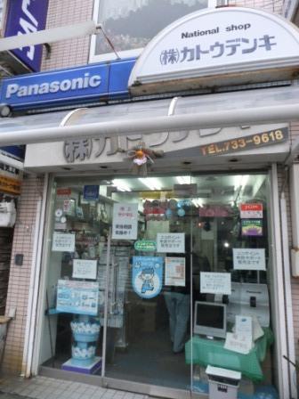 2011_01060026.jpg