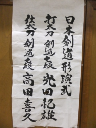 2011_01080211.jpg
