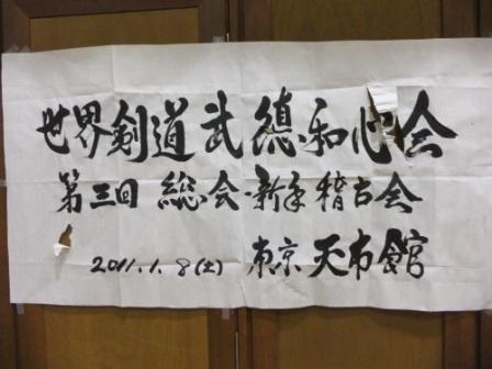 2011_01080212.jpg