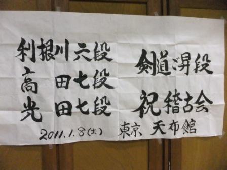 2011_01080213.jpg