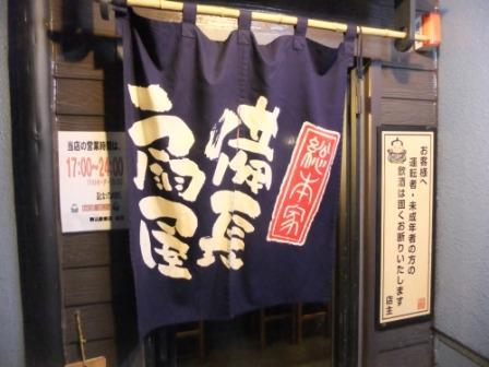 2011_01080404.jpg