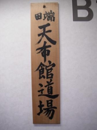 2011_01090234.jpg