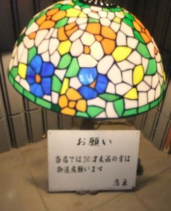 2011_01100027.jpg