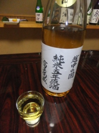 2011_01100061.jpg