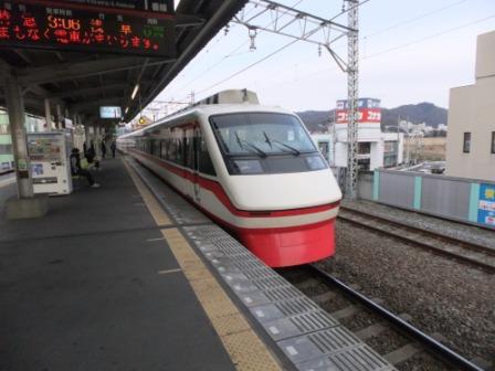 2011_01110005.jpg