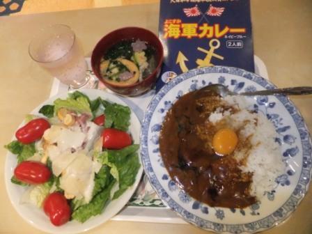 2011_01130013.jpg