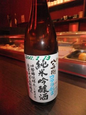 2011_01130033.jpg
