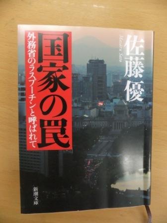 2011_01270019.jpg
