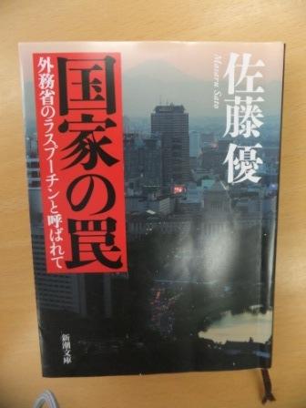 2011_01270020.jpg