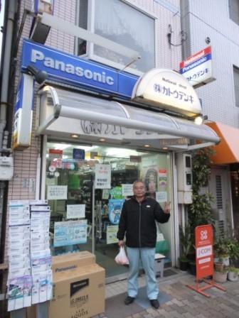 2011_02090074.jpg
