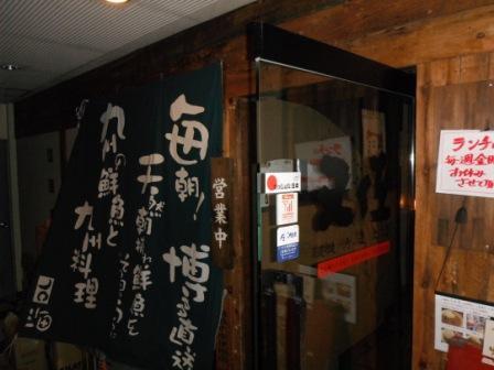 2011_10070064.jpg