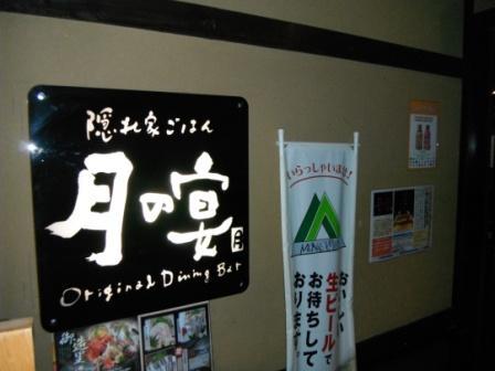 2011_10070089.jpg