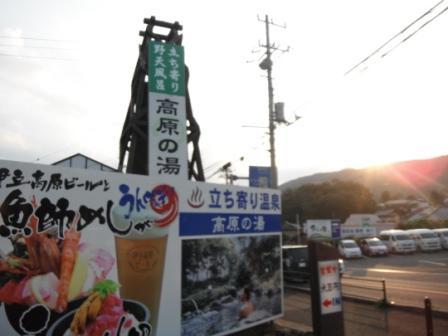 2011_10090086.jpg