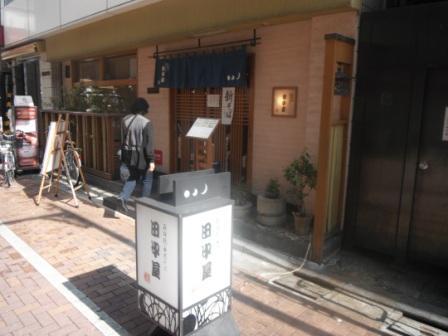 2011_10100004.jpg