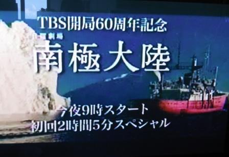 2011_10160039.jpg