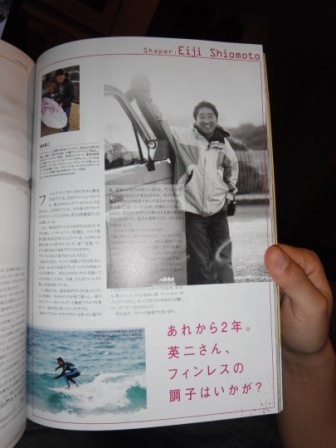 2011_10220128.jpg
