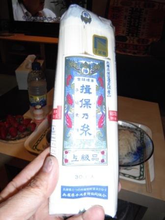 2011_11220031.jpg