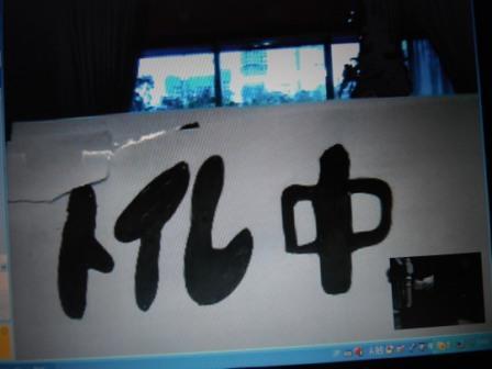2011_12170110.jpg