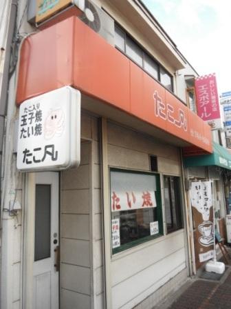 2011_12260174.jpg