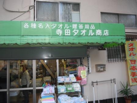 2011_12260176.jpg