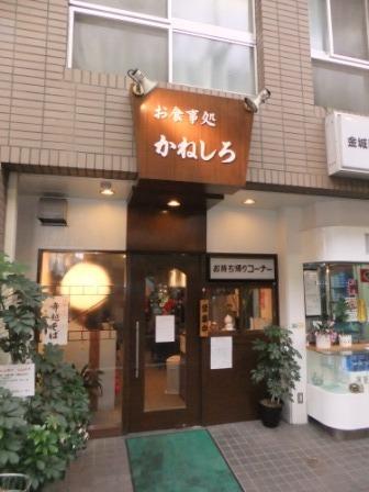 2011_12290011.jpg