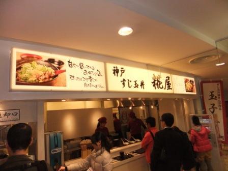 2011_12300030.jpg