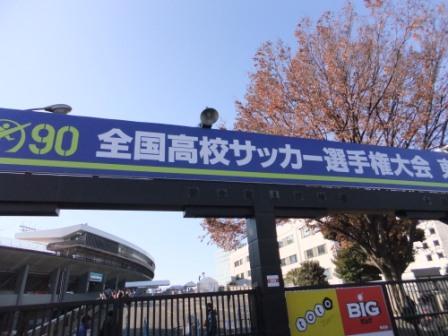 2011_12300084.jpg