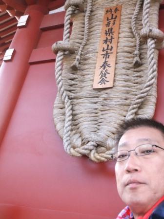 2012_01010050.jpg