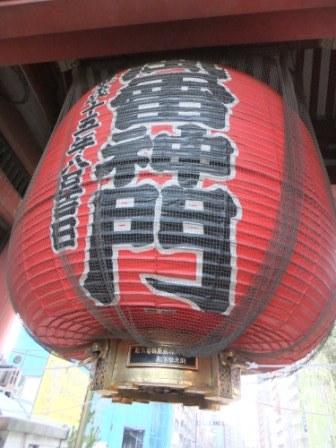 2012_01010069.jpg