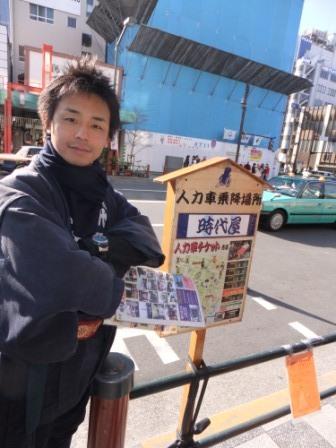 2012_01010090.jpg