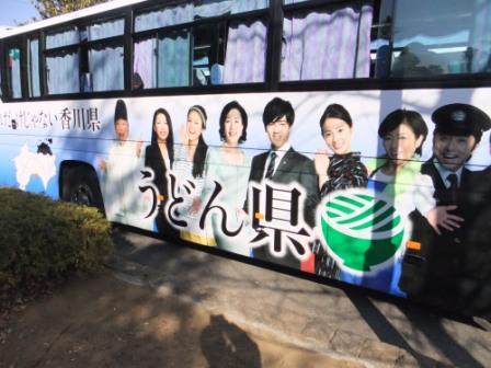 2012_01010110.jpg