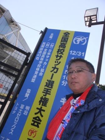 2012_01010116.jpg