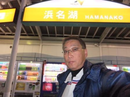 2012_01010242.jpg