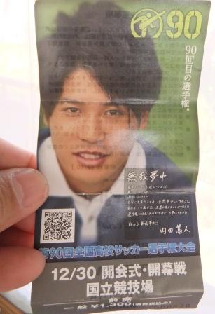 2012_01010266.jpg