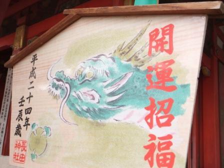 2012_01040024.jpg