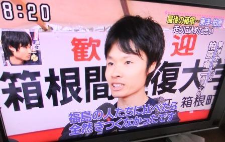 2012_01040138.jpg