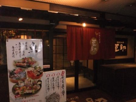 2012_01040190.jpg