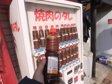 2012_01050010.jpg