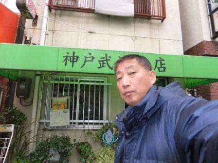 2012_01050014.jpg