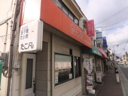 2012_01050016.jpg