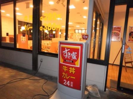 2012_01050053.jpg