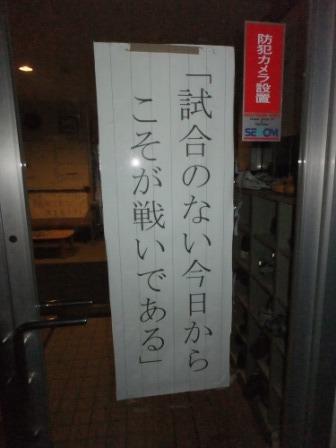2012_01050062.jpg