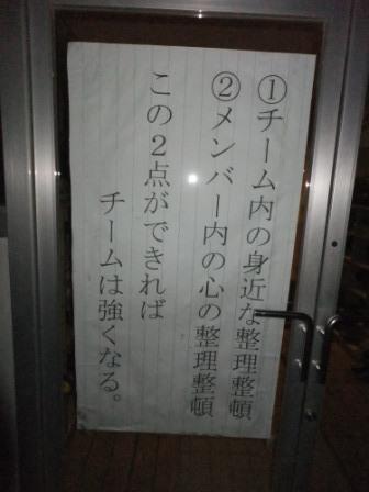 2012_01050063.jpg