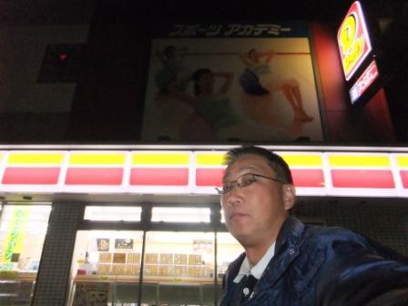 2012_01050106.jpg