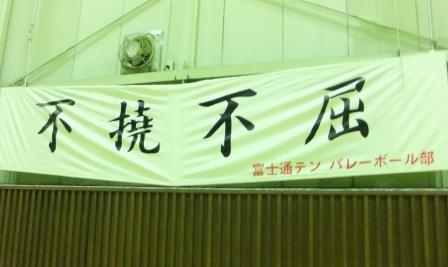 2012_01070106.jpg